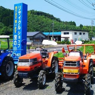 鹿児島県 日置市 リサイクルショップ宝の山 農機具販売 買取