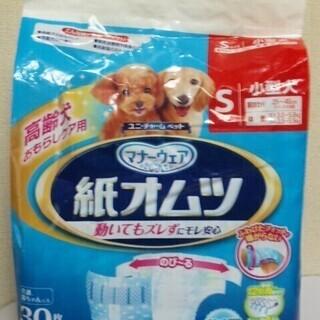 紙オムツ 小型犬☘Sサイズ 開封