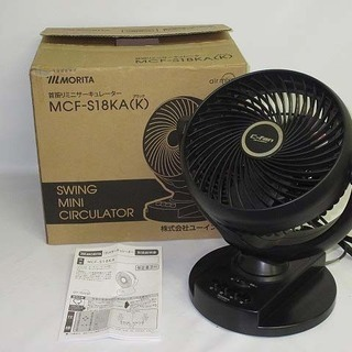 jt0093 モリタ サーキュレーター MCF-S18KA ブラ...