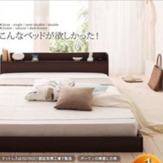 【0円!】ダブルベッド