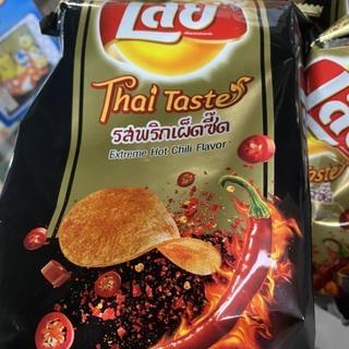タイより珍しいポテトチップスを仕入れました!激辛!トムヤンクン味...