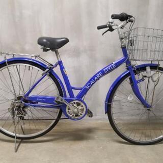 中古自転車&空気入れを差し上げます