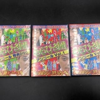 あらびき団DVD アンコールBOX 初回限定版