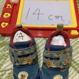 アンパンマン 14センチ 青 スニーカー