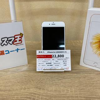 【スマ王】中古 UQ版 iPhone6s 128GB ゴールド ...