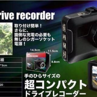 ①   2.2インチLCDドライブレコーダー  (*•̀ᴗ…