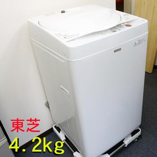 美品 TOSHIBA 東芝 AW-42SMC-W 全自動 …