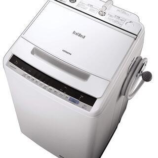 美品 日立 全自動洗濯機 ビートウォッシュ 洗濯8kg 大流量 ...