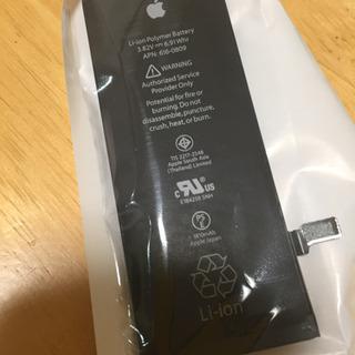 iPhone 6 バッテリー