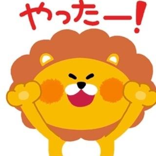 Happy Smile English 英検2級1次対策クラス