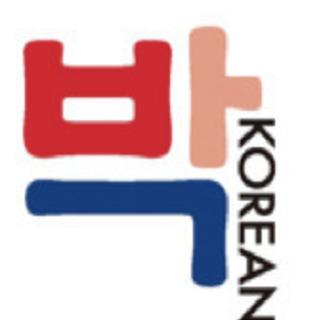 ◆◆大人の入門韓国語講座大募集◆◆