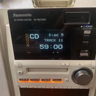 Panasonicのオーディオコンポ(CDコンポ)