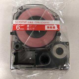 赤テプラ 新品 6mm