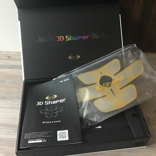 3D Shaper/ライザップ