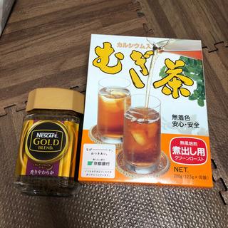 取引中。ゴールドブレンド、麦茶