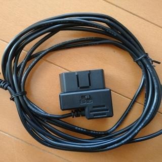 【取引中】OBD-2電源ケーブル