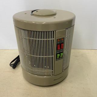 暖話室 1000型H 遠赤外線輻射式パネルヒーター