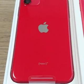 連休値下げ新品未使用iphone11