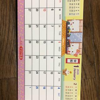 キティちゃん卓上カレンダー