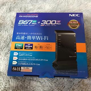 NEC  wi-fiホームルーター  PA-WG1200HS