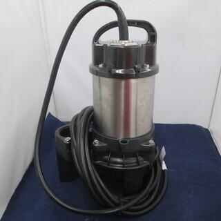ツルミポンプ 水中ポンプ 50PU2.4S-63 中古品
