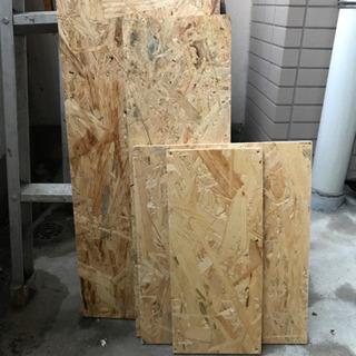木材 OSB合板 端材