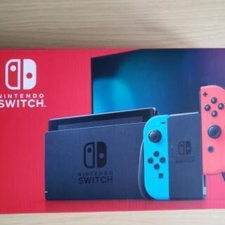 Nintendo Switch 新品未開封