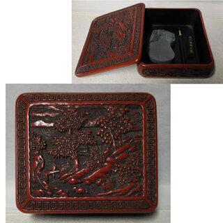 c523 堆朱 硯箱 小箱 硯 墨 筆 書道具 彫刻 煙草入 文箱