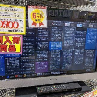 0108-06 2011年製 SONY 26型 液晶テレビ BR...