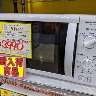 0108-07 2016年製 ユアサ 電子レンジ 福岡糸島唐津