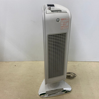 KOIZUMI セラミックヒーター KCH-1244
