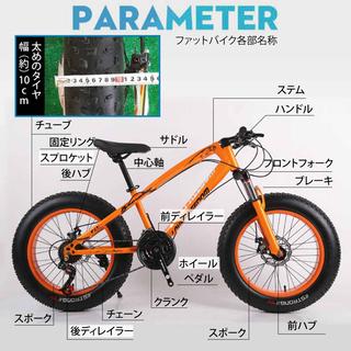 ファットバイク 20インチ 21段変速 ロードバイク 自転車 マ...