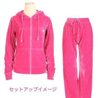 パイル セットアップ ピンク