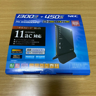 NEC Wi-Fiホームルーター Aterm  型番:PA-WG...