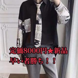 定価8000円★タイ付 ビッグサイズ シャツ 白黒 メンズ