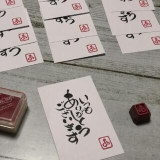 己書幸座(おのれしょこうざ)のご案内 - 日本文化