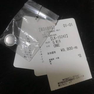 ROSE BUD リブニットカーディガン ワンピース ローズバッド - 千代田区