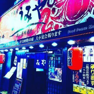 アルバイト、パート、正社員同時募集!JR三ノ宮駅徒歩1分★フリー...