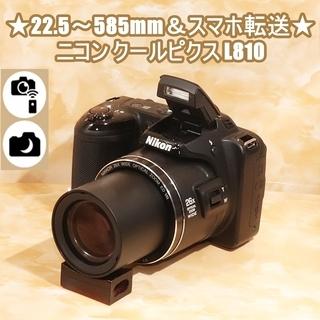 ★22.5~585mm&スマホ転送★ニコン クールピクス L810