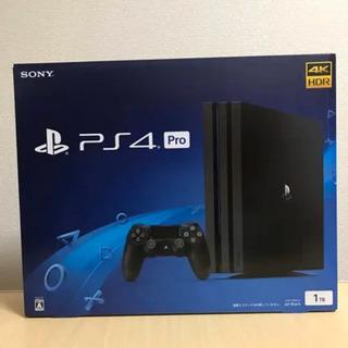 プレイステーション4プロ 本体 PS4 Pro