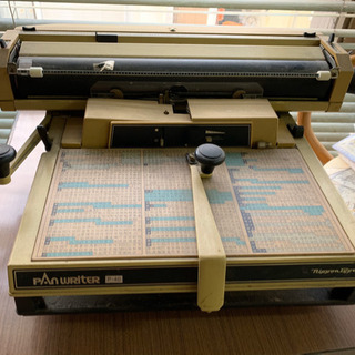 日本最後期の和文タイプライター