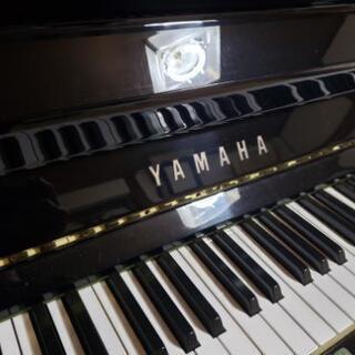 受け渡し決定(すみません) YAMAHA アップライトピアノ【引...