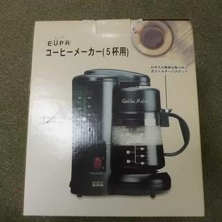 新品未使用 EUPA コーヒーメーカー