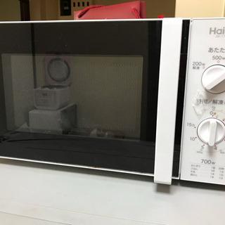ハイアール 【東日本専用・50Hz】電子レンジ 17L ホワイト...