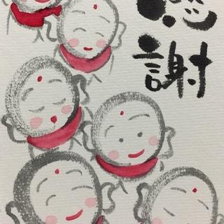 【 川崎 】筆ペンを使ってあなたもすぐに 筆文字アーティストに大...