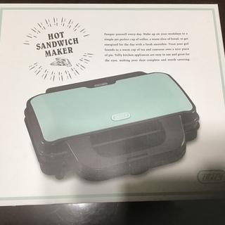 新品未使用サンドイッチメーカー値下げしました