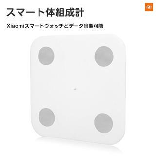 新品同様 体重計 体組成計 Xiaomi bluetooth ス...