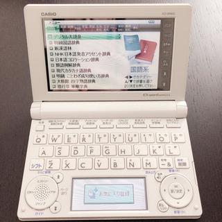 CASIO カラー電子辞書 EX-word DATAPLUS6