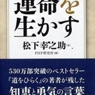 出勤前の1時間でキュッと感動朝活in池袋(1/29)