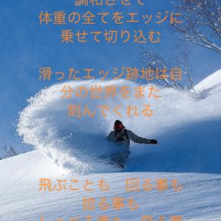 【スノーボード】平日メンバー多。(2020年)